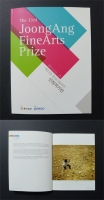 10_533th-joongang-fineart-prize2011.jpg