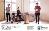 9_hana-1.jpg
